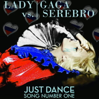 Lady GaGa vs. Serebro - #1 Dance Song